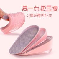 增高鞋垫隐形抖音增高内增高鞋垫半垫男女硅胶增高袜子增高垫