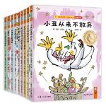 昆廷布莱克系列童书(套装全9册)