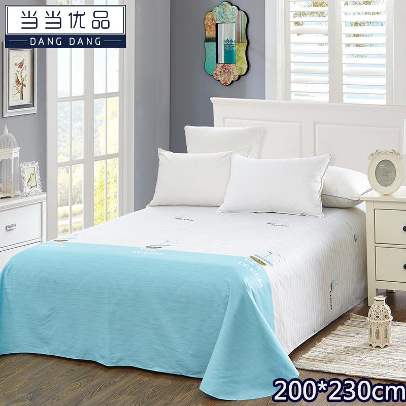 当当优品 纯棉斜纹床上用品 床单200*230cm 波尔尼(蓝)当当自营 100%纯棉 不易褪色 环保印染 透气防潮