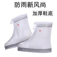 下雨天防雨鞋套加厚防滑耐磨男女士儿童防水鞋套旅行鞋套