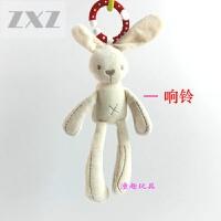 婴儿推车挂件 毛绒摇铃风铃床挂床铃 新生儿宝宝安抚玩具0-1岁 米白色 妈妈风铃兔子