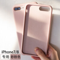 苹果8plus手机壳液态硅胶iPhone7plus女款全包6splus软壳8新款7防摔磨砂6女潮