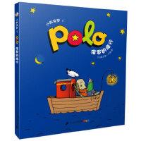 小狗保罗1 保罗的旅行 雷吉斯・法勒 二十一世纪出版社 9787556830152 新华书店 正版保障