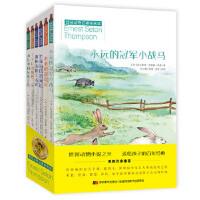 西顿动物记美绘阅读,(加)欧内斯特 汤普森 西顿 著作,吉林美术出版社有限责任公司,9787557532666