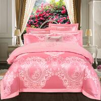 贡缎提花四件套1.8m床上用品纯棉床单被套双人婚庆j定制 1.8m床被套200*230 床单250*270