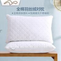 水星家纺 悦柔全棉抗菌防螨枕芯羽丝绒枕舒适睡眠对枕/单枕成人枕头床上用品