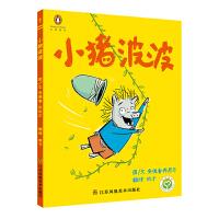 小猪波波(1)-小猪波波