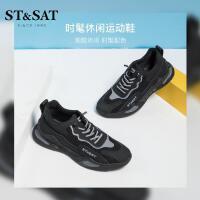 【折后价:246元】ST&SAT星期六时尚休闲鞋春秋休闲系带时尚男鞋SS03121124