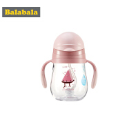 巴拉巴拉儿童水杯幼儿园小学生吸管水杯便携防漏防呛时尚男女童潮