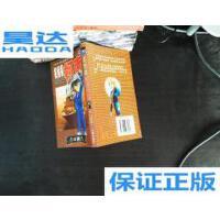 [二手旧书9成新]名侦探柯南42 /[日]青山刚昌 长春出版社