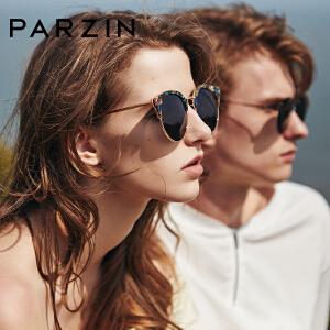 帕森偏光太阳镜女 时尚板材炫彩膜大框潮圆形墨镜驾驶镜 9652
