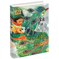 汤汤奇幻童年故事本:雪精来过