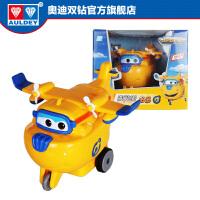 [当当自营]奥迪双钻 AULDEY 超级飞侠 儿童玩具男孩益智滑行飞机-多多 710120