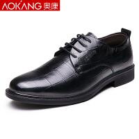 奥康男鞋韩版英伦鞋子休闲皮鞋商务正装皮鞋男士皮鞋男