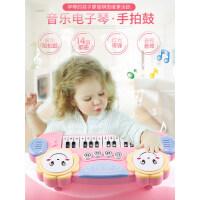音乐玩具电子琴女孩1-2-3周岁4宝宝早教益智钢琴小孩男孩婴幼儿童