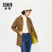 森马女装格纹长袖衬衫女2020秋季新款港味复古洋气宽松休闲外套