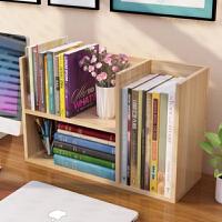 物有物语 桌上书架 学生用书架简易桌上儿童桌面小书架置物架办公室收纳架省空间书柜
