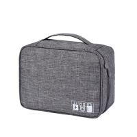 收纳包移动硬盘包旅行便携产品移动硬盘收纳包数据线耳机充电器电源出差收纳袋出国