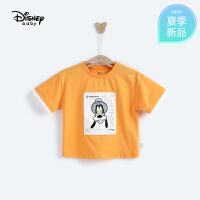 【99元3件】迪士尼宝宝男童短袖T恤快乐星球针织宽松夏季新品