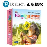 培生英语・阅读街:幼儿版K3(幼儿园大班适用)――美国幼儿园语言启蒙教材
