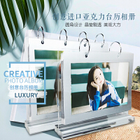 亚克力台历相册水晶摆台相框6寸7寸8寸dyi插页广告价格展示牌 透明