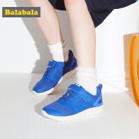 【4件3折价:56.97】巴拉巴拉男童鞋子新款夏季中大童鞋女童运动鞋学生透气网孔鞋