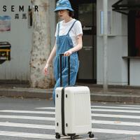 【会员价:159.9元,仅限5.26-5.31!】森马旅行箱女行李箱轻便拉杆箱万向轮寸大容量学生密码皮箱子