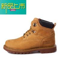 新品上市春季中高帮男鞋真皮马丁靴男短靴百搭工装靴英伦男靴大黄靴