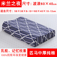 枕头套全棉记忆枕泰单40X60纯棉蝶形30X50乳胶枕套儿童枕套