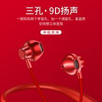 蓝牙耳机双耳挂脖式HIFI运动无线入耳式超长待机原厂原配适用通用苹果小米vivo华为oppo手机男女跑步