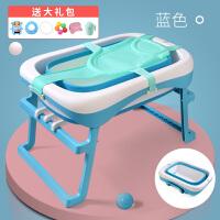 婴儿洗澡盆宝宝用品浴盆小孩可折叠沐浴桶游泳新生儿童洗澡桶家用 +浴网