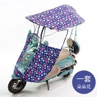 电动车遮阳伞雨棚摩托车防雨棚电瓶车挡雨防晒黑胶防紫外线遮阳棚