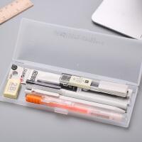 晨光文具套装本味笔橡皮替芯笔盒组合套装
