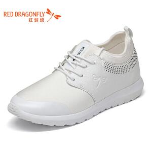 红蜻蜓男鞋休闲鞋秋冬休闲鞋子男板鞋WYA67502