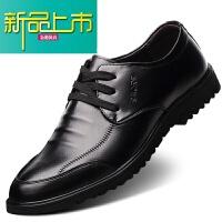 新品上市大码男士皮鞋45英伦休闲46商务正装47加大号宽脚真皮系带男鞋48 黑色 6615