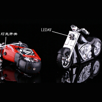 个性创意造型充气防风打火机 复古哈雷摩托车模型道具带灯