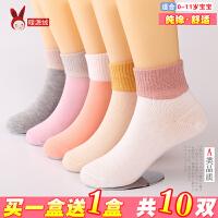 春秋季儿童棉袜女童薄棉舒适透气短袜1-3-5-8-11岁宝宝童袜子