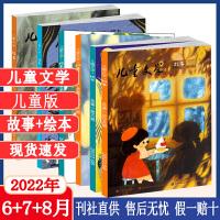 意林小文学杂志2021年5+6+7月 中小学生课外阅读写作素材青少年写作素材儿童文学非过期刊