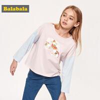 巴拉巴拉童装女童打底衫春季2019新款中大童儿童上衣T恤长袖chic