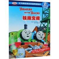 铁路宝藏/托马斯和朋友双语阅读绘本.我爱阅读,英国HIT娱乐有限公司(HITEntertainment) 著 谢军,吴