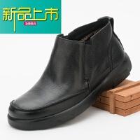 新品上市18冬棉鞋男鞋高帮鞋牛皮男棉鞋男真皮保暖鞋高帮鞋加绒皮鞋软底 黑色