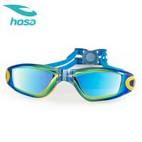 hosa浩沙新款儿童泳镜防水防雾高清电镀游泳眼镜大框男童女童