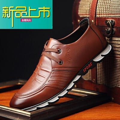 新品上市18秋冬新款商务男鞋子男士休闲青年皮鞋中老年百搭加绒皮鞋C   新品上市,1件9.5折,2件9折