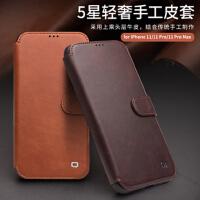包邮 洽利 iphone 11 Pro Max手机壳 真皮 iphone11 苹果11 翻盖 插卡 手机保护套 商务