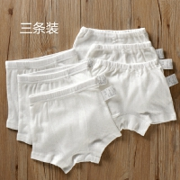 男女孩款三条装 纯棉弹力儿童平角内裤90-150