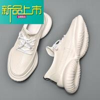 新品上市鞋子男潮鞋韩版皮鞋男真皮春季百搭一脚蹬小白鞋运动休闲套脚板鞋