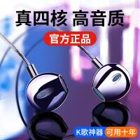 耳机入耳式原装正品适用vivo手机oppo苹果6s华为荣耀有线k歌高音质小米通用韩版可爱女生半x21安卓四核