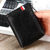钱包男士短款大容量竖款拉链驾驶证皮套青年皮夹子个性多功能卡包