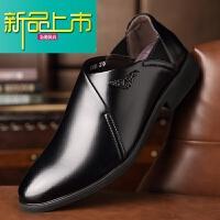 新品上市秋季皮鞋男头层牛皮透气英伦韩版真皮商务正装尖头男鞋子婚鞋 黑色 5689