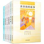 安房直子幻想小说代表作(彭懿签名修订版)